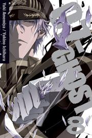 07-Ghost: 8 by Yuki Amemiya