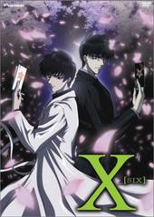 X - The Series - Vol 06 on DVD