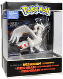 Pokemon: Trainers Choice - Reshiram Figure