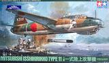 "Tamiya Japanese Mitsubishi Isshikirikko Type11 ""Betty"" 1/48 Aircraft Model Kit"