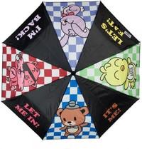 Five Nights at Freddy's - Panel Umbrella