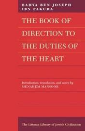 The Book of Direction to the Duties of the Heart by Bahya Ben Joseph Ibn Pakuda image