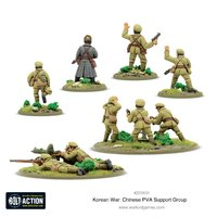 Bolt Action: Chinese PLA support group image