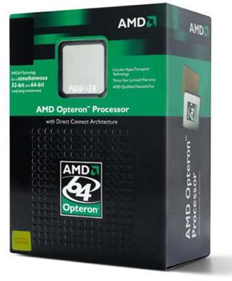AMD Opteron MP Model 875 64Bit SKT940 without fan