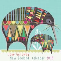 Jane Galloway Palm Prints 2019 Wall Calendar