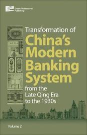 The Transformation of China's Banking System by Rixu Lan