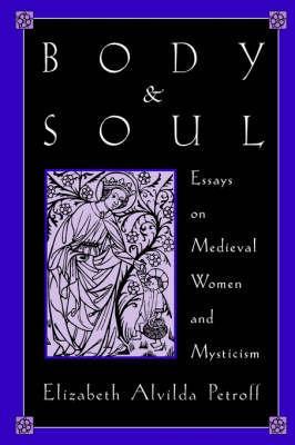 Body and Soul by Elizabeth A. Petroff image