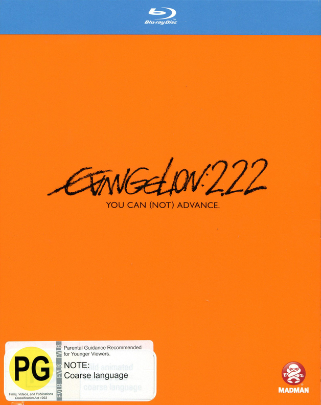 Evangelion 2.22: You Can [Not] Advance on Blu-ray