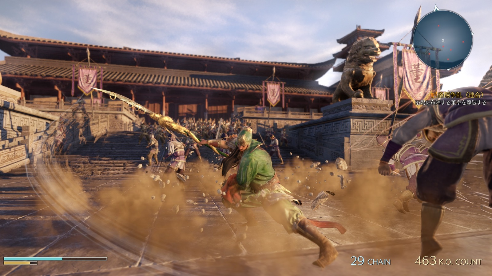 Dynasty Warriors 9 for PS4 image