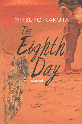 The Eighth Day by Mitsuyo Kakuta
