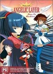 Battle Doll Angelic Layer - Volume 5: Deus Ex Machina on DVD