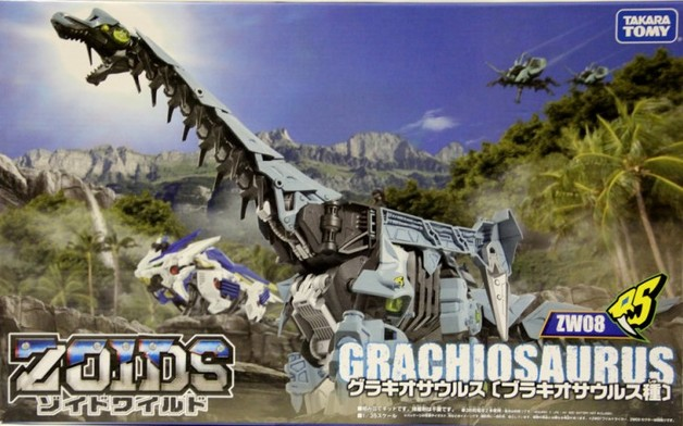 Zoids Wild: ZW08 Grachiosaurus - Model Kit