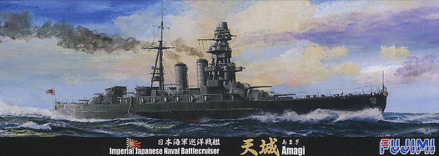 Fujimi: 1/700 IJN Battleship Amagi - Model Kit