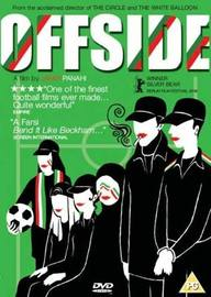 Offside (Directors Suite) on DVD