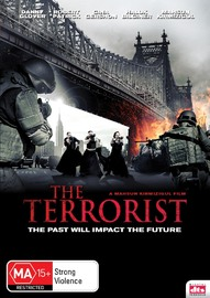 The Terrorist on DVD