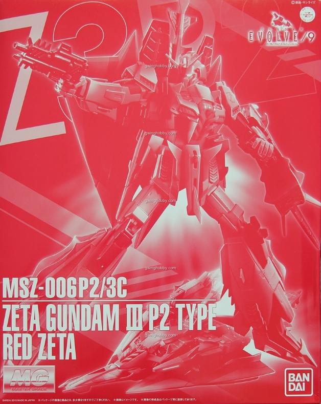 MG 1/100 Z Gundam P2/3C Type - Model Kit