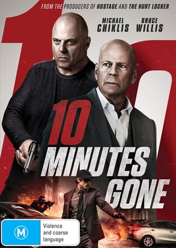 10 Minutes Gone on DVD