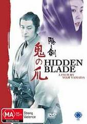Hidden Blade on DVD