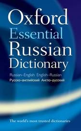 Oxford Essential Russian Dictionary by Oxford Dictionaries