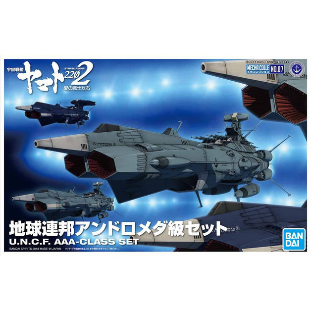 Mecha Collection U.N.C.F. Andromeda-class SET -Model Kit
