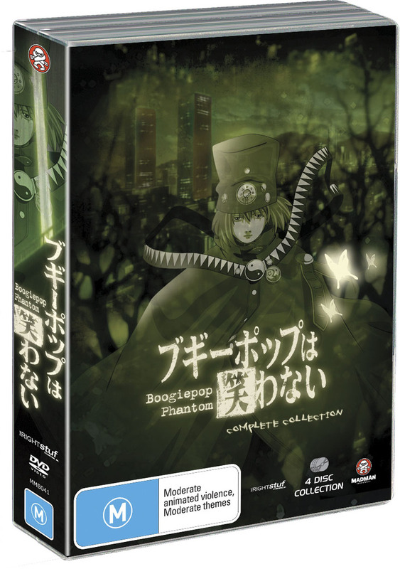 Boogiepop Phantom Collection (4 Disc Amaray Case) on DVD