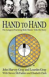Hand to Hand by John Harvey Gray image