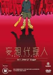Paranoia Agent Vol 1 & Collector's Box on DVD