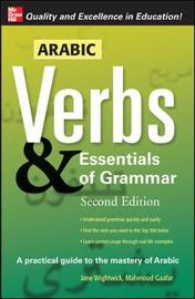 Arabic Verbs & Essentials of Grammar, 2E by Jane Wightwick image