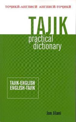 Tajik-English/English-Tajik Practical Dictionary by Jon Jilani image
