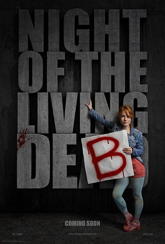 Night of the Living Deb on DVD