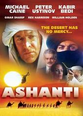 Ashanti on DVD