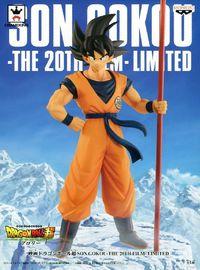 Dragon Ball Super the Movie: Son Goku The 20th Film Limited - PVC Figure