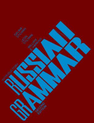 Introductory Russian Grammar by Galina Stilman image