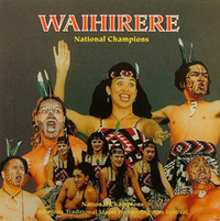 Waihirere National Champions by Waihirere