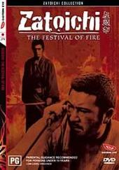 Zatoichi - Festival Of Fire on DVD