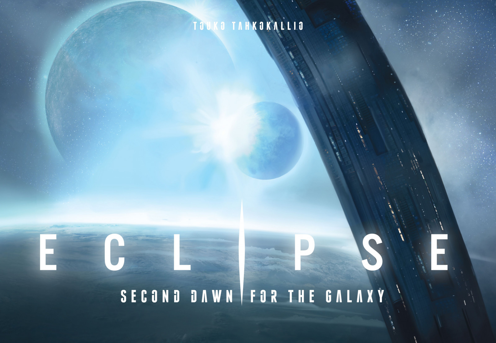 Eclipse: Second Dawn for the Galaxy - Board Game image