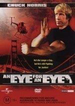 Eye For An Eye, An on DVD