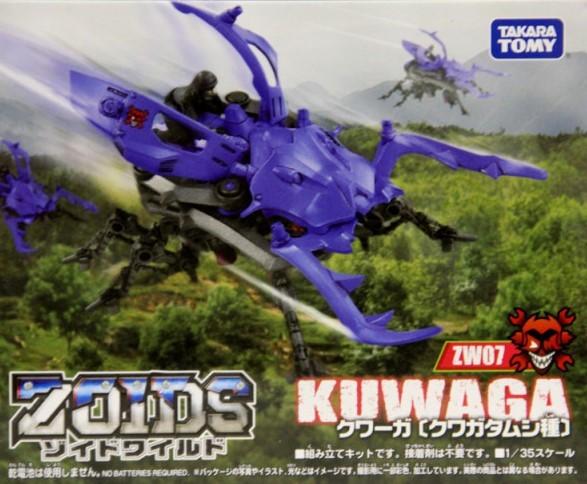 Zoids Wild: ZW07 Kuwaga - Model Kit image