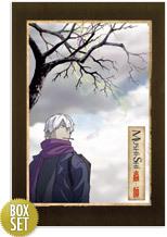 Mushishi V1 & Collector's Box on DVD