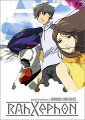 Rahxephon - Vol. 3: Harmonic Convergence on DVD