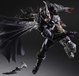 Batman: Rogues Gallery - Two-Face Play Arts Kai Figure