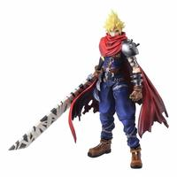 Final Fantasy Bring Arts: Cloud Strife Another Form Ver. - Action Figure
