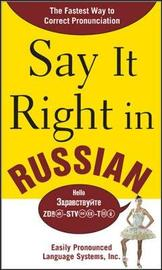 Say It Right in Russian by EPLS image
