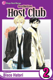 Ouran High School Host Club, Vol. 2 by Bisco Hatori image