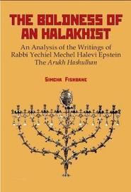 The Boldness of a Halakhist by Simcha Fishbane