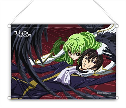 Code Geass: Lelouch of the Rebellion R2 B2 Tapestry | at