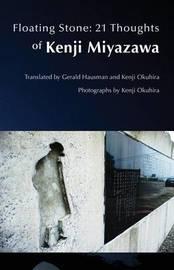 Floating Stone by Kenji Miyazawa