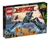 LEGO Ninjago: Water Strider (70611)