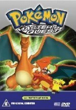 Pokemon - Master's Quest 6.2: The Tie That Binds on DVD