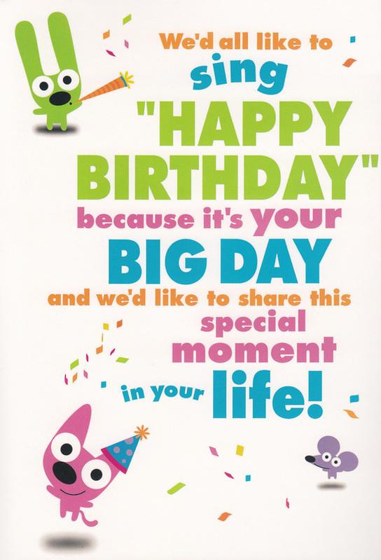 Buy Hallmark Interactive Birthday Card Hoops Sing At Mighty Ape Nz